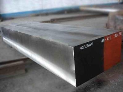塑胶模具钢_高硬度/高耐磨塑胶模具钢
